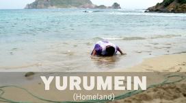 yurumein